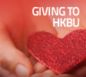 Giving To HKBU